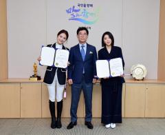 한국마사회, 배우 김재경, 권소현 재활힐링승마 홍보대사 위촉