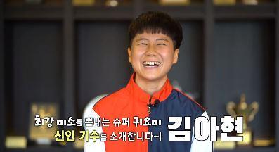[서울]2020서울경마 신인기수 김아현 썸네일 이미지