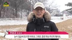 [서울]생생인터뷰1(2월16일) 썸네일 이미지