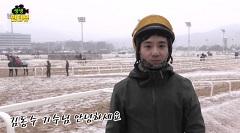 [서울]생생인터뷰2(2월16일) 썸네일 이미지