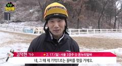 [서울]생생인터뷰1(2월17일) 썸네일 이미지