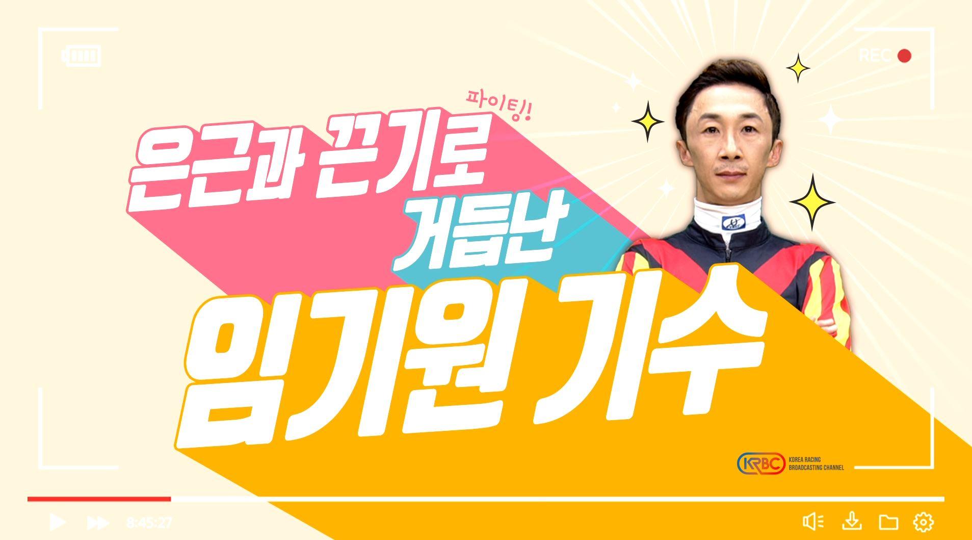 [서울]생생인터뷰1(4월20일) 썸네일 이미지