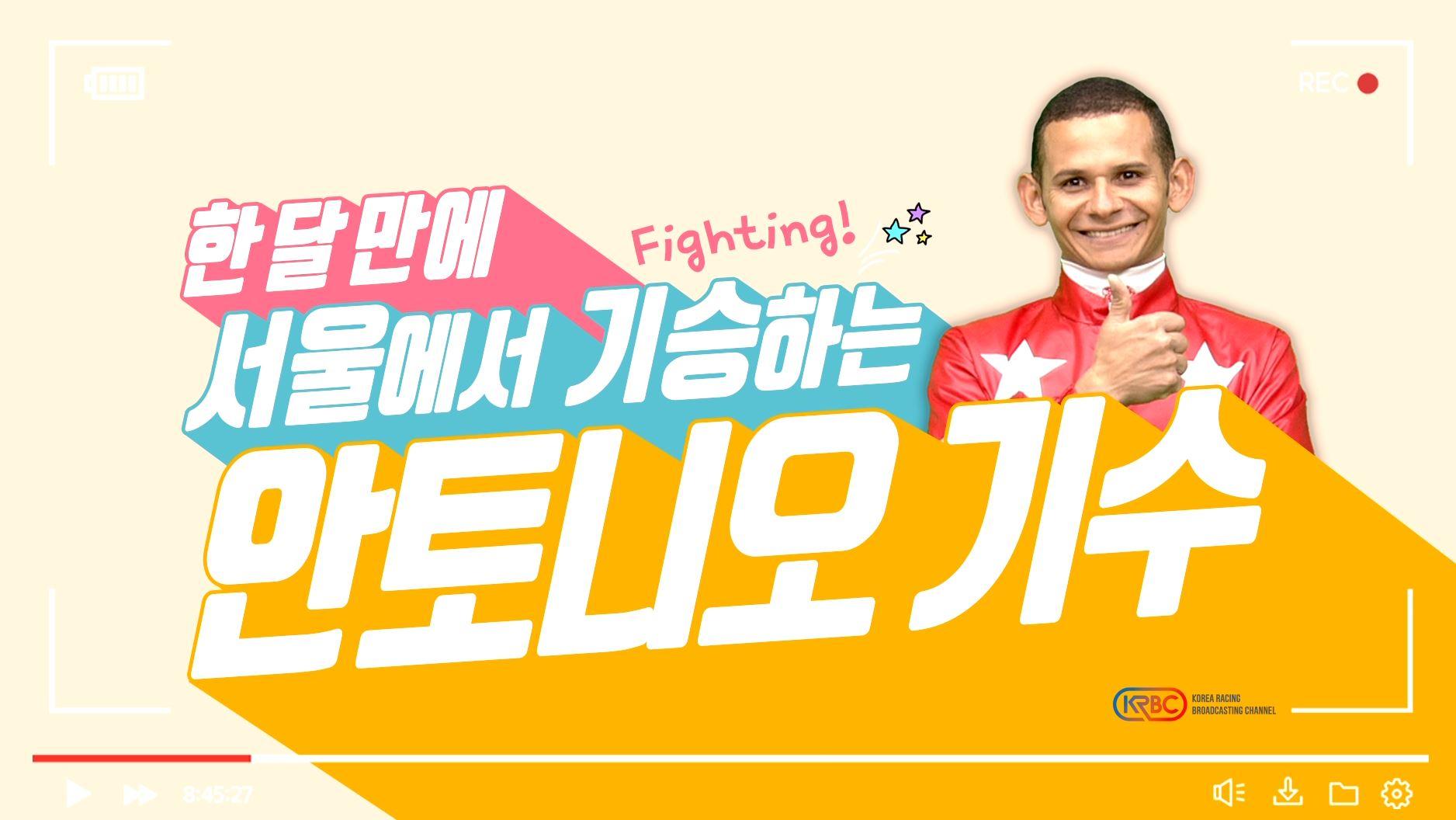 [서울]생생인터뷰3(4월20일) 썸네일 이미지