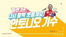 [서울]생생인터뷰1(7월13일) 썸네일 이미지
