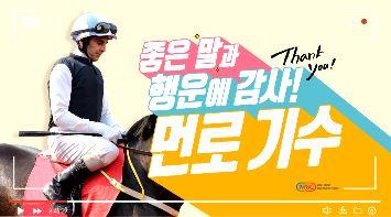 [서울]생생인터뷰2(7월14일) 썸네일 이미지