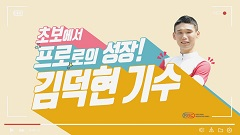 [서울]생생인터뷰2(8월17일) 썸네일 이미지