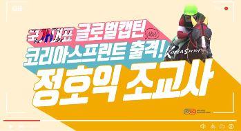 [서울]생생인터뷰1(8월18일) 썸네일 이미지