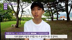 [부경] KNN배 특집 부산인더모닝 썸네일 이미지