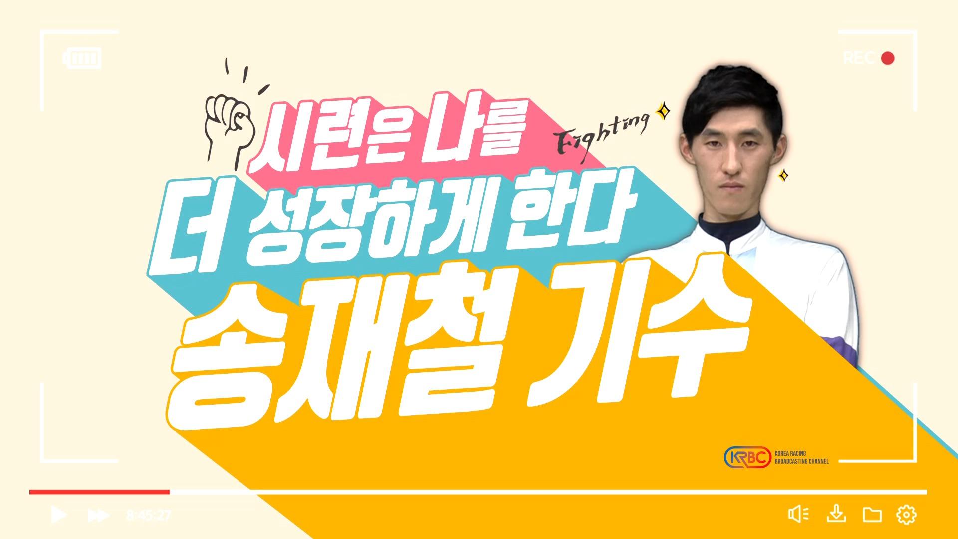 [서울]생생인터뷰(10월12일) 썸네일 이미지