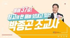 [서울]생생인터뷰1(10월13일) 썸네일 이미지