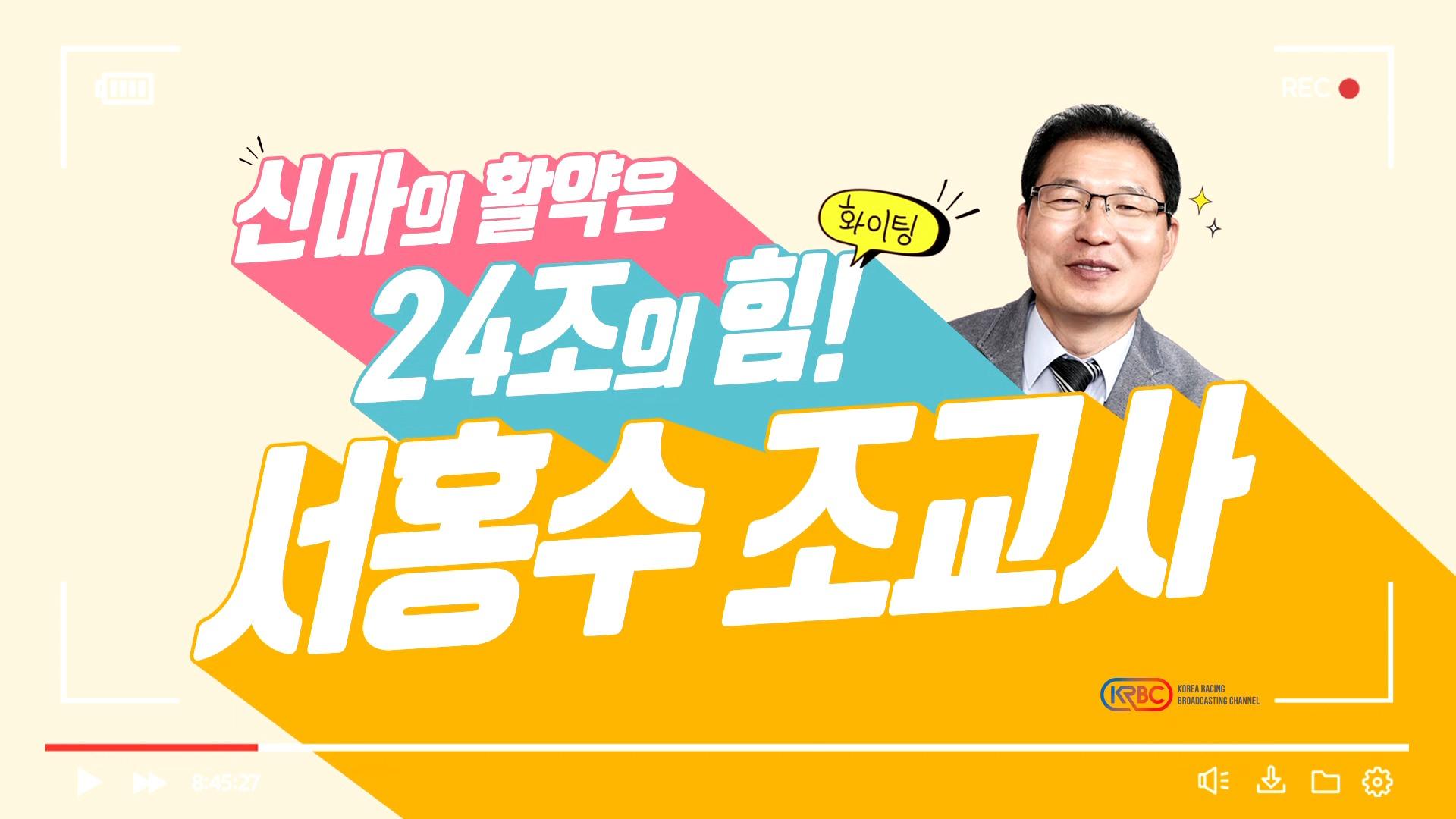 [서울]생생인터뷰1(10월19일) 썸네일 이미지