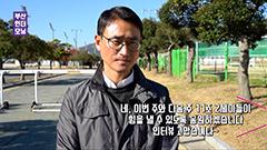 [부경] 경남도민일보배 부산인더모닝 썸네일 이미지