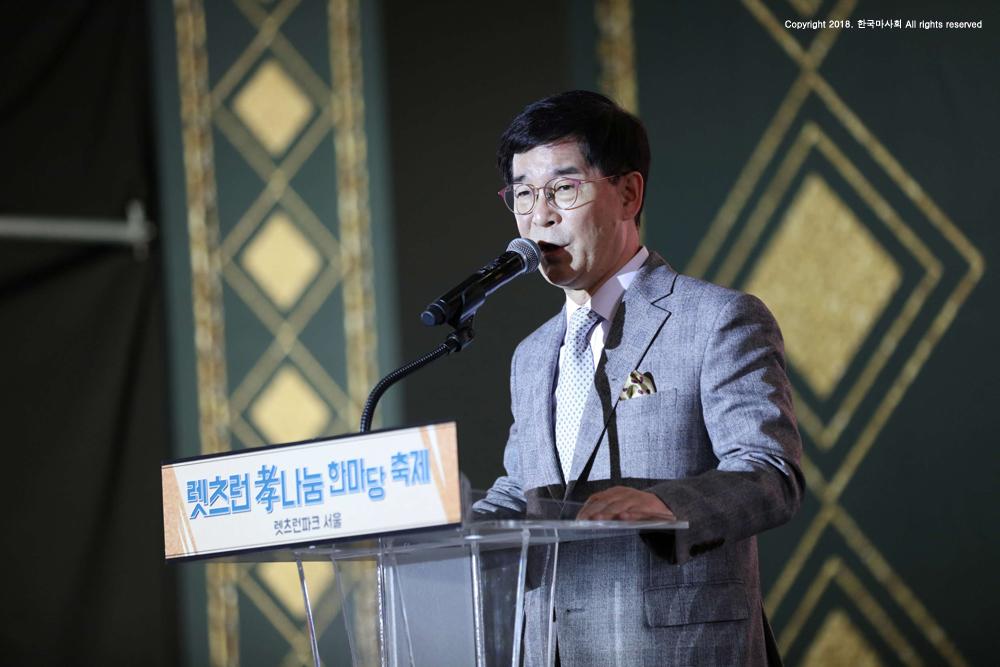 사본 -(단신5) 20181219렛츠런 효나눔 한마당축제_인사말중인 김낙순 한국마사회장.jpg