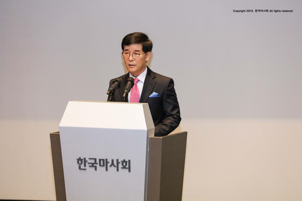 2019년1월3일 한국마사회 시무식 김낙순회장의 신년사 (2).jpg