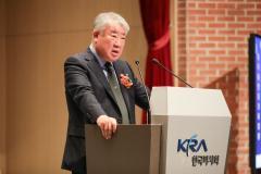 김우남 회장, '제 99주년 경마의 날'에 관계자들 향한 격려와 위로 전해